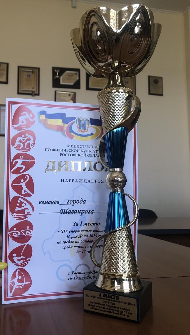 Таганрогские байдарочники отлично выступили на соревнованиях в Ростове