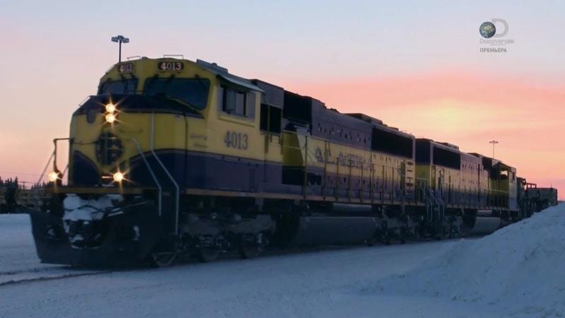 Железная дорога Аляски 3