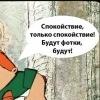Ангелина Садыкова