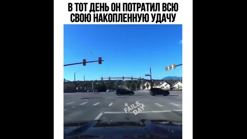 AGIRA Автозапчасти Везунчик 80 уровня