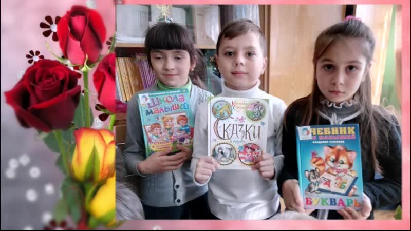 Акция День дарения книг 2020 г
