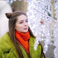 Литвинова Алина