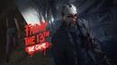Friday the 13th: The Game - ИГРАЮ ЗА ДЖЕЙСОНА. НЕ ВЫЖИЛ НИКТО 1