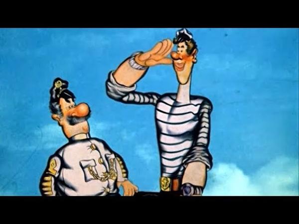 Приключения капитана Врунгеля - Все серии фильма