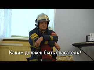 Простыми словами о главном. Дети для МЧС России