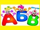 Весёлая Супер Азбука для детей.Учим Буквы Алфавит для малышей.Учим букву А