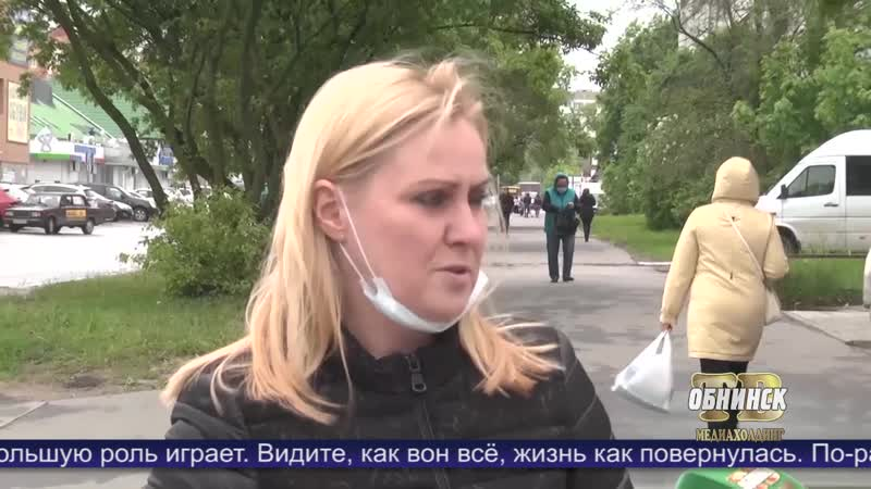 02 06 2020 Важна ли роль СМИ в ситуации эпидемии COVID 19