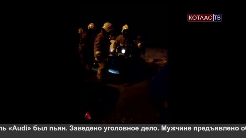 Ухтинца отпустили под подписку о невыезде