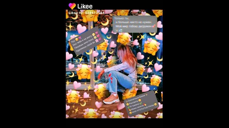 Like_6832589364883589969.mp4