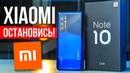 Xiaomi Mi Note 10 Lite (2020)