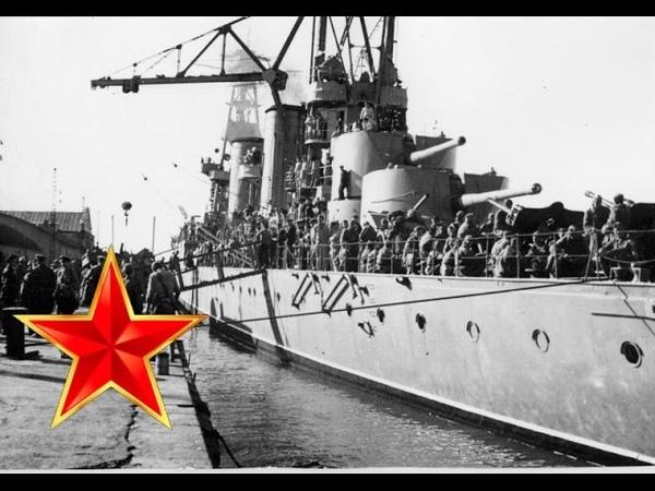 Вечер на рейде Песни военных лет Лучшие фото Прощай любимый город
