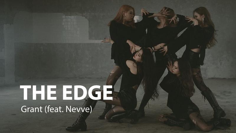 ALiEN l Grant - The Edge (feat. Nevve)