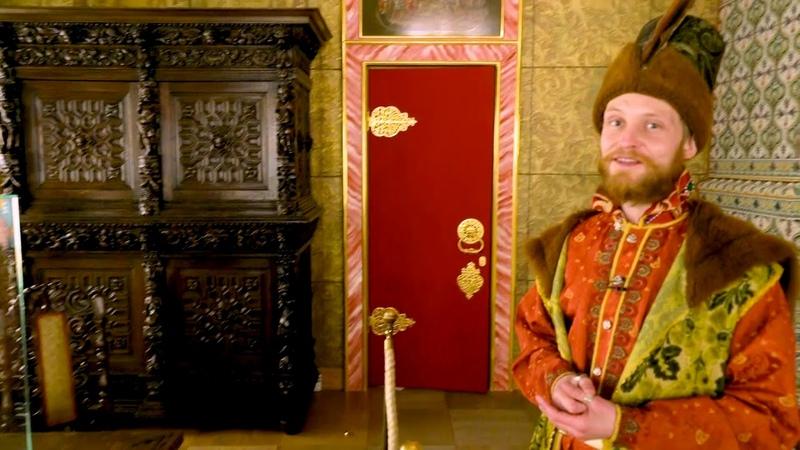 Экскурсия «Личные покои царя Алексея Михайловича в Коломенском дворце»