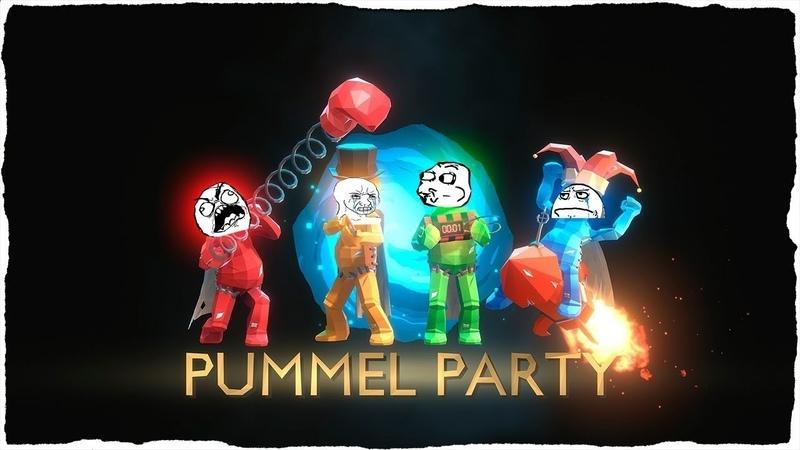 Угараем в Pummel Patry