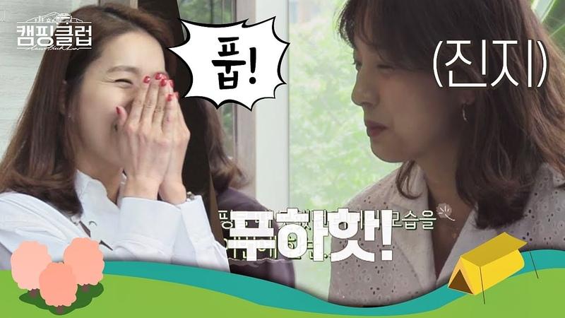 ※오글주의※ 이효리(Lee Hyo lee) 중대발표☞ 변한 리더의 모습을 보여줄게 캠핑클럽(Camping club) 1회