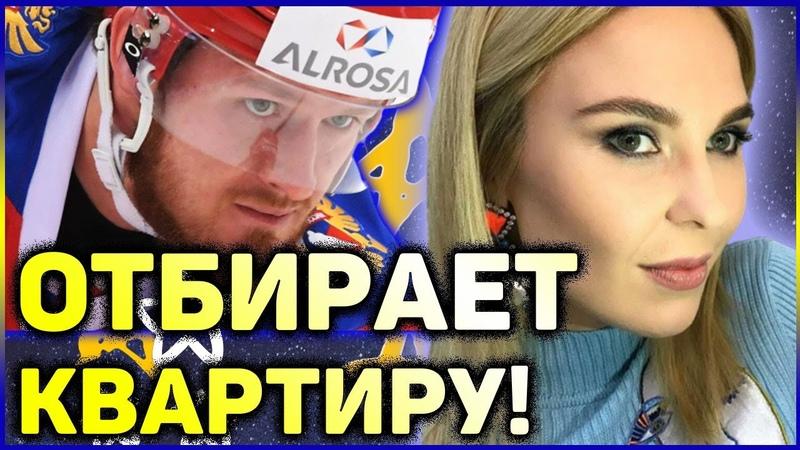ШОК Пелагея и Иван Телегин развод Неподобающее спортсмена по отношению к дочери Таисии
