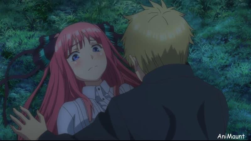 Пять невест | Gotoubun no Hanayome - 10 серия [Oni Yupi] (AniMaunt.TV)