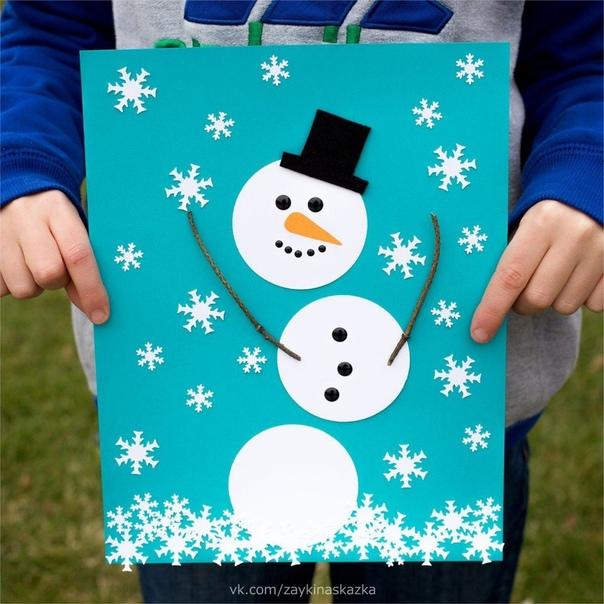 АППЛИКАЦИЯ «ВЕСЁЛЫЕ СНЕГОВИКИ» На полянке снег, снег!Возле елки смех, смех!Мы скатаем ком, ком,И построим дом, дом!Снеговик там будет жить, жить.Чай с малиной станет пить, пить.Не полезен для
