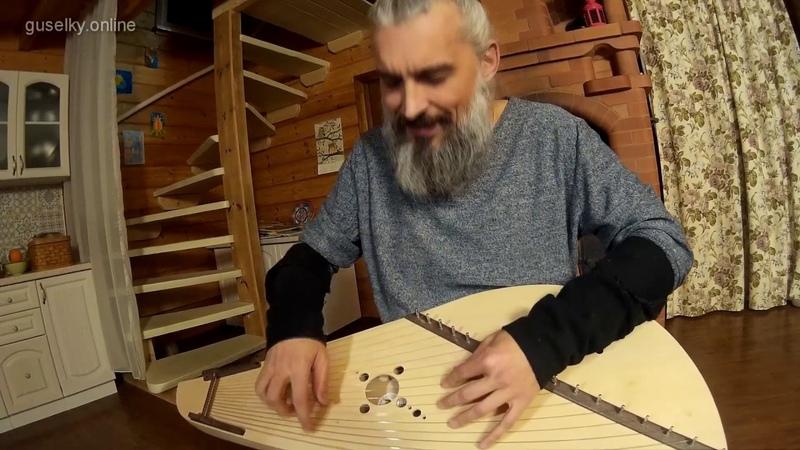 Гусли Самогуды Гамаюн Мастерская Владимира Борисова