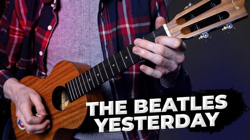 The Beatles Yesterday кавер на укулеле Вертекс