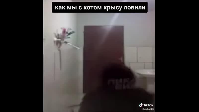 VIDEO 2020 03 12 10 04