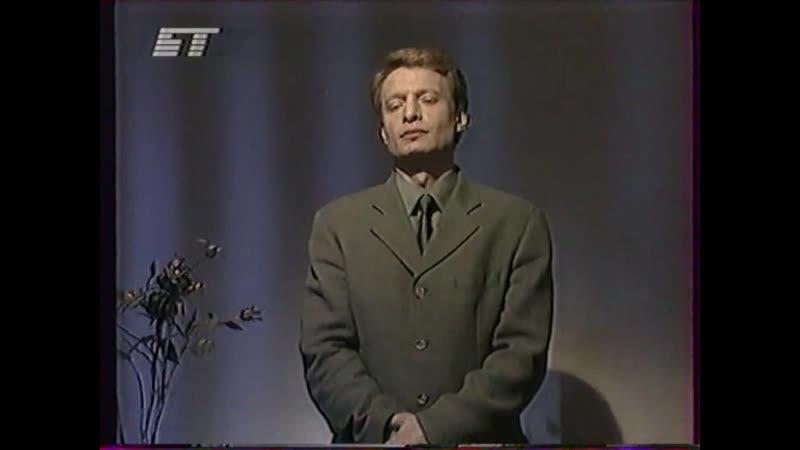 т с Агентство НЛС 2 БТ 19 11 2003 15 серия