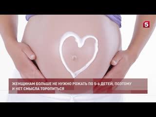 Россиянки стали все чаще рожать первый раз в 30 лет