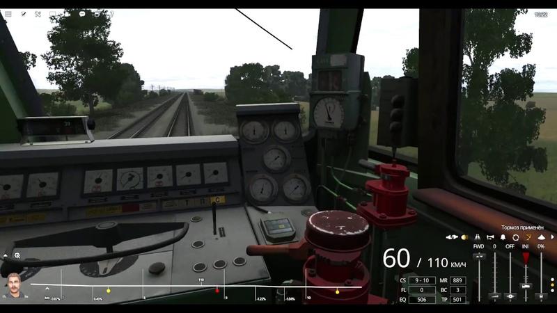 Trainz Railroad Simulator 2019 Поездка на пассажирском поезде Электровоз ЧС4Т
