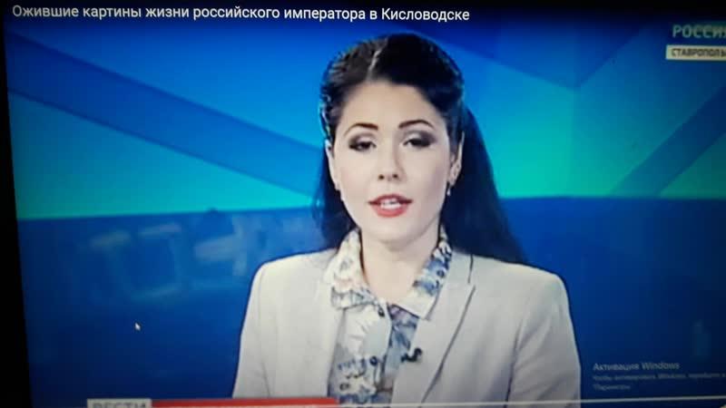 ожившие картины в Кисловодске