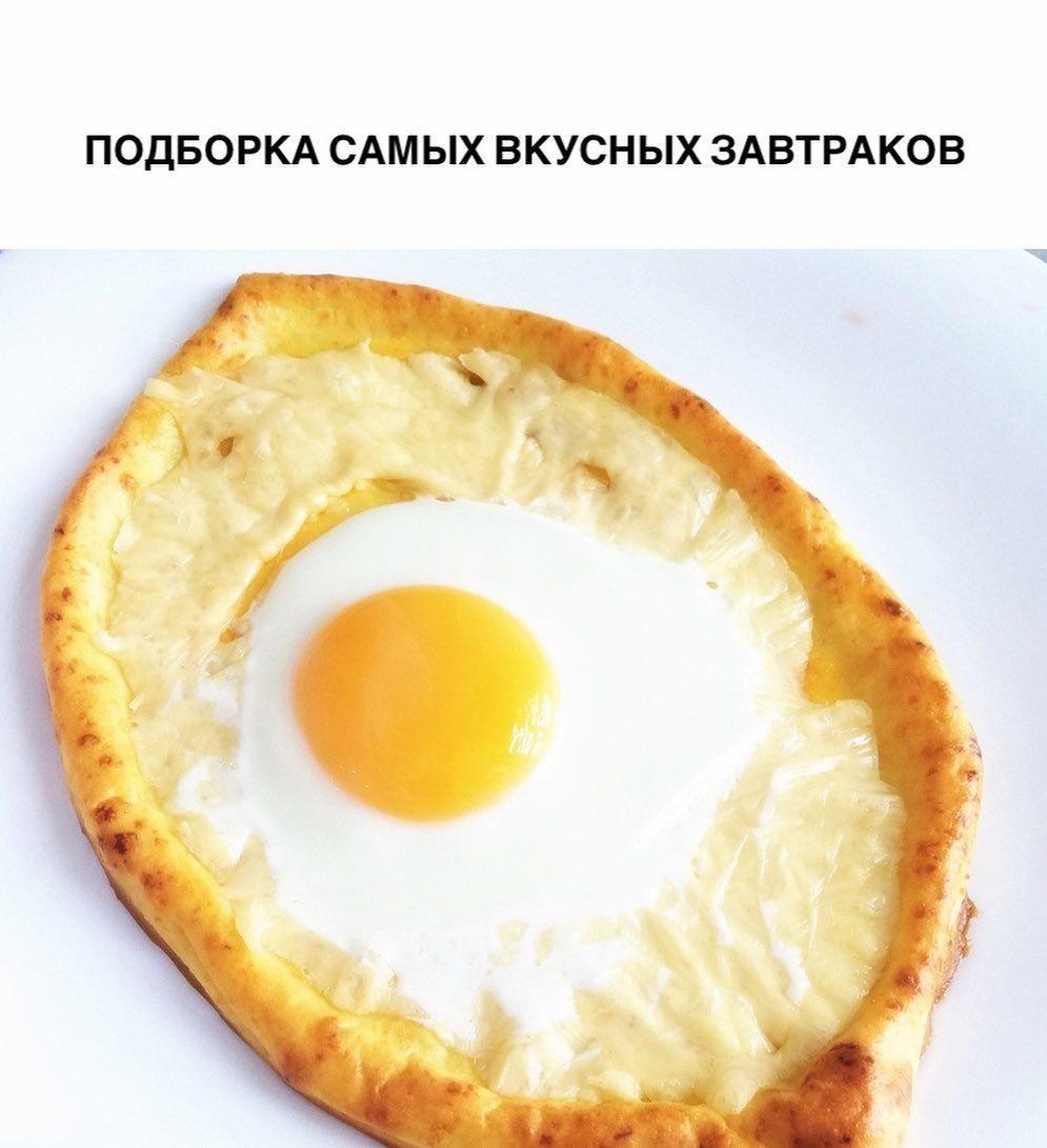 Подборка вкусных завтраков