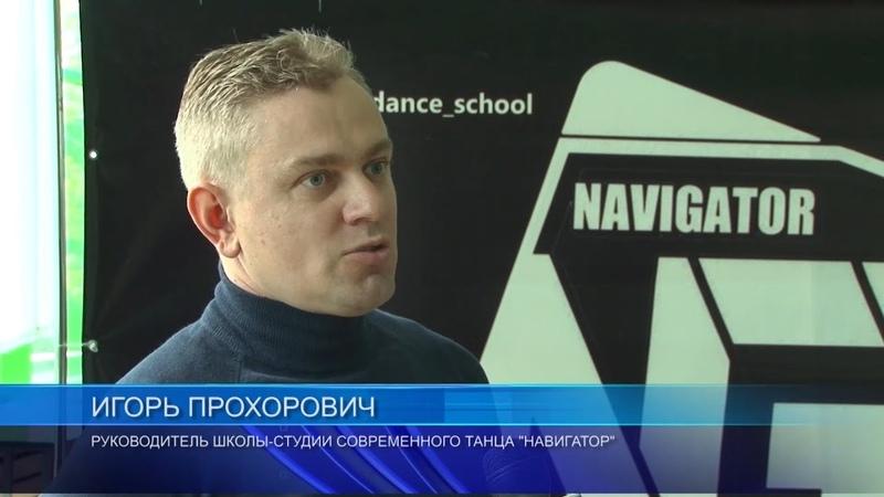 Школа-студия современного танца Навигатор стала победителем