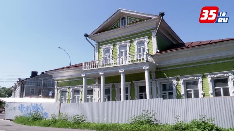 Вологодские реставраторы считают стенам дома Засецких скорее всего 240 лет