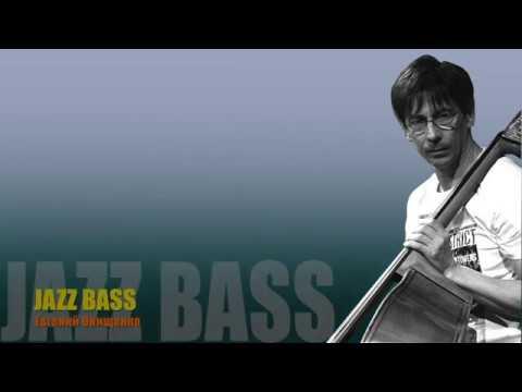 Gnesin Bass Lessons Урок 9 Пары мажорных трезвучий Pairs of maj triads