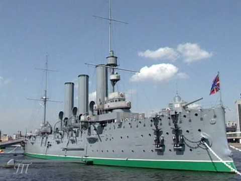 Крейсер Аврора / Cruiser 'Aurora'