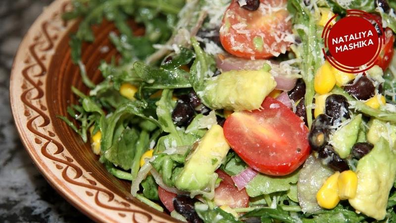 Этот салат я готова есть 24 ЧАСА В СУТКИ Ну очень вкусный и полезный САЛАТ 24 7