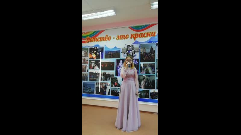 Песня Мир без войны музыка и слова Екатерины Комар