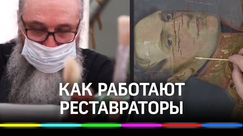 Грязная работа отца Дорофея как реставраторы из Лавры останавливают время реставрацией картин
