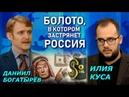 Кто победил в нефтяной войне? ОПЕК и Украина меж двух огней. Илия Куса. МИР ЗА НЕДЕЛЮ