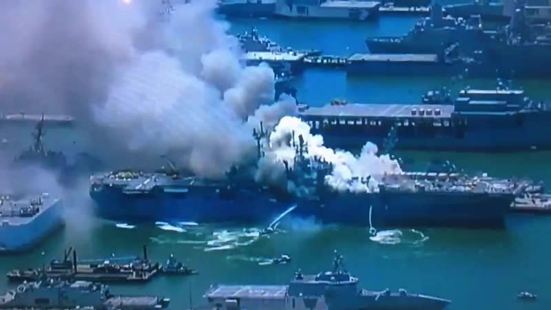 Пожар на USS Bonhomme Richard (LHD 6) ВМС США