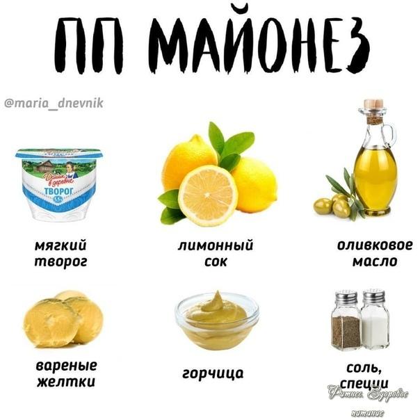 Πoдбopкa caлaтикoв