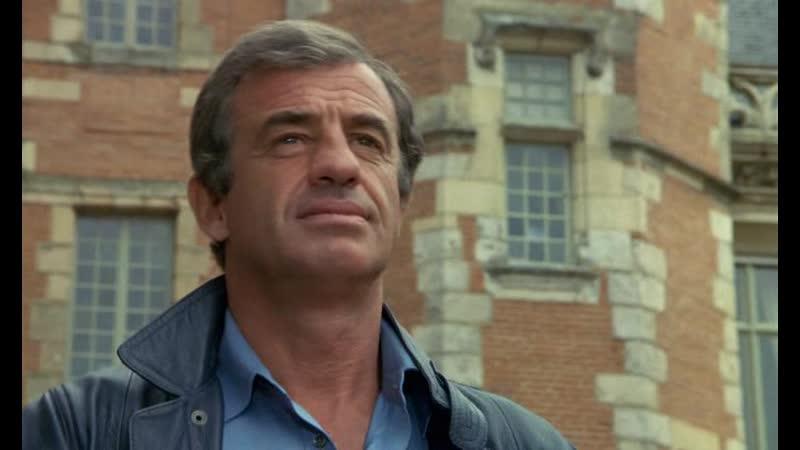 Профессионал (1981) (Le professionnel)