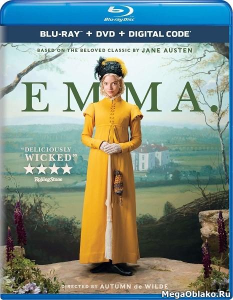 Эмма. / Emma. (2020/BDRip/HDRip)