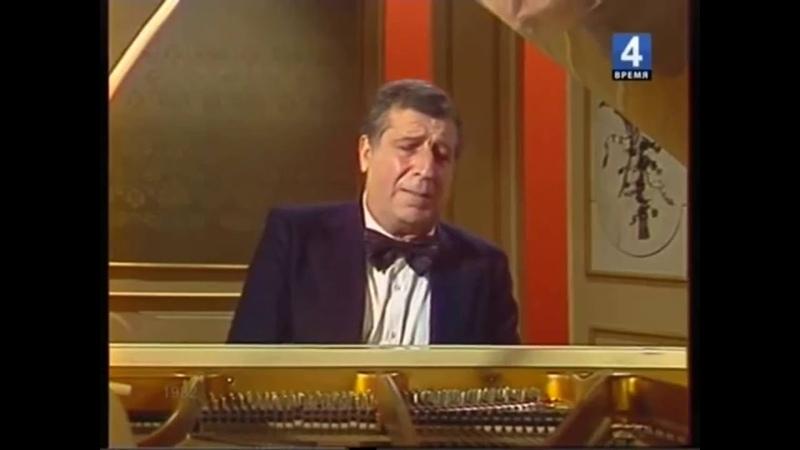 Arno Babajanyan - Elegy