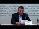 Нові факти міжнародної корупції і зовнішнього управління Україною