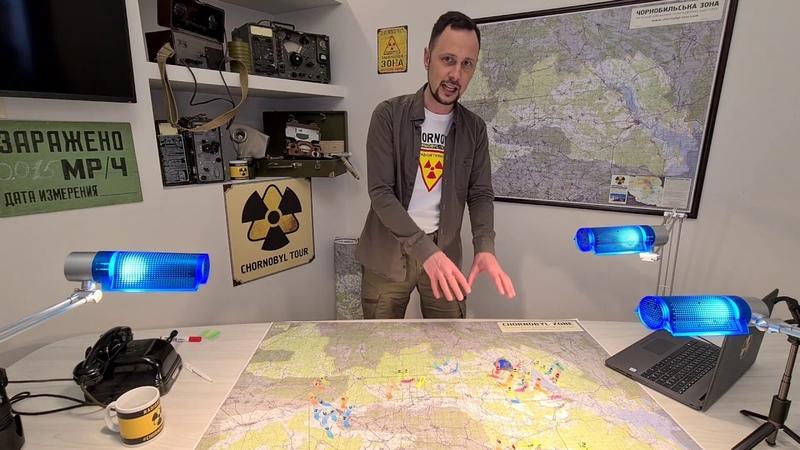 Пожежі в Чорнобилі 17 04 20 вогонь насувається з Житомирської області Fires in Chornobyl 17 04 20