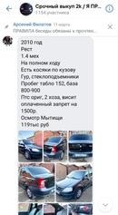 -176049636_457348995