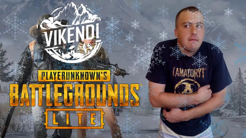 ДВА НУБА ВЫЖИВАЮТ В ПАБГ ЛАЙТ PUBG LITE Playerunknown's Battlegrounds Стрим №17
