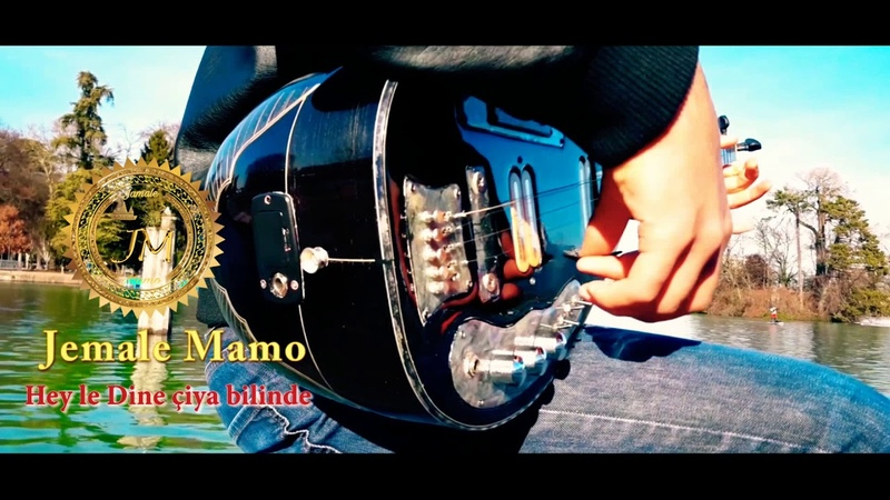 Jemale Mamo Hey Le Dine Ciya Blinde Officiell Audio Video Clip 2018 Full Hd