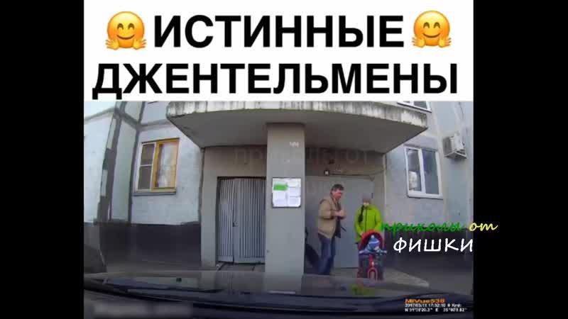 28 МИНУТ СМЕХА ДО СЛЁЗ 2018 – ЛУЧШИЕ РУССКИЕ ПРИКОЛЫ