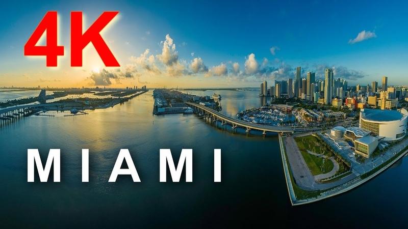 Майами 4К город МЕЧТА